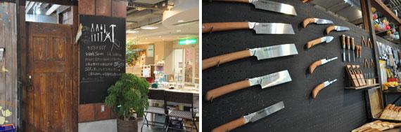 【画像3・4】ワークスペースは3カ所。工具は女性が扱いやすいものをセレクト(写真撮影:嘉屋恭子)