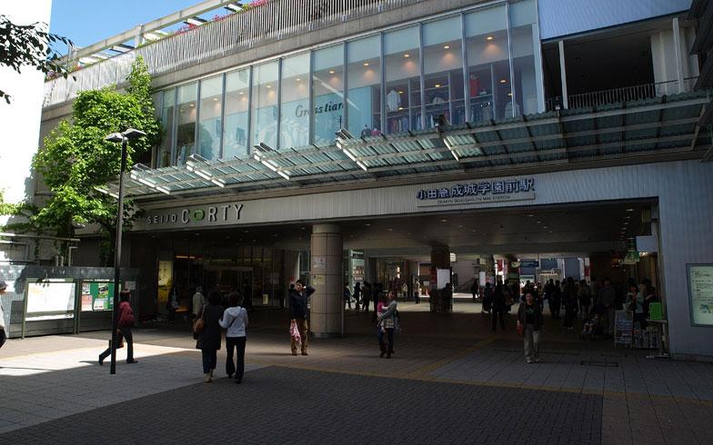 【画像1】10位の成城学園前駅(画像提供:街画ガイド)