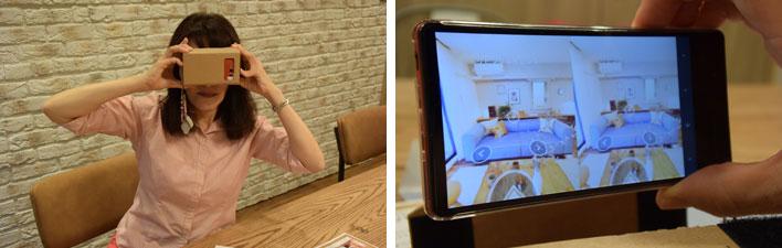 【画像3】(左)スマホを取り付けて「ハコマンションVR」を見る。どうやら金属の輪は無くてもきちんと見られるようだ。(右)キットの中のスマホの映像はこんな感じ(写真撮影:SUUMOジャーナル編集部)