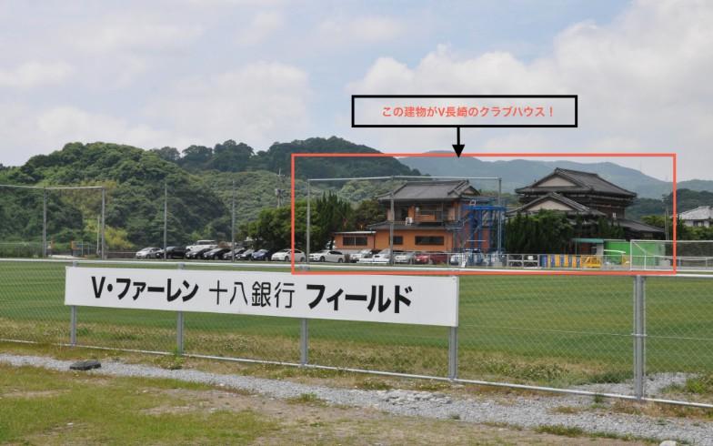 【画像1】練習場側から見た風景。何度見ても家。茶色の建物と瓦屋根の建物、この2棟をクラブハウスとして使用(写真撮影:嘉屋恭子)