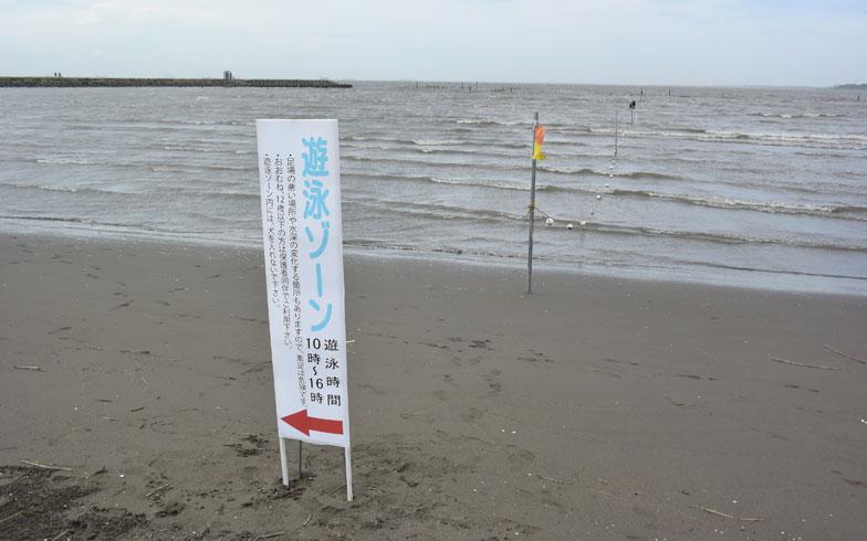 【画像1】遊泳が可能なのは、西なぎさの150メートル四方のみ(写真撮影:SUUMOジャーナル編集部)