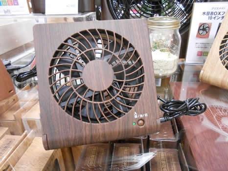 【画像10】コンパクトデスク扇風機 ダークウッド(画像提供:渋谷ロフト)
