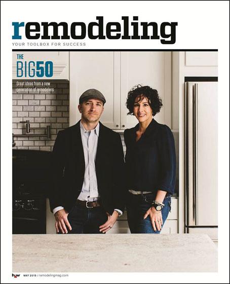 【画像1】『remodeling』表紙:リフォームのプロ(業者)向けに、最新のリフォーム市場動向をレポートするなど業界をリードする雑誌。全米ライティング・アワードを幾度も受賞(資料提供:Craig Webb)