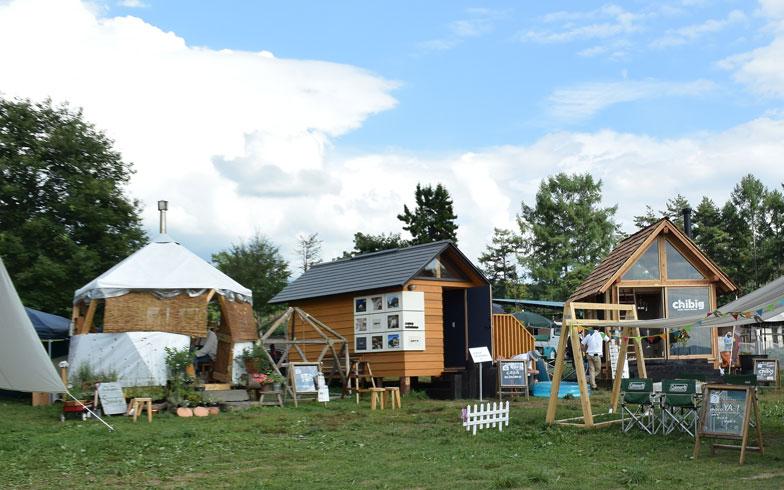 小屋のある暮らし、どうですか? 「小屋フェス」レポート
