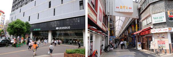 【画像2】左:2008年にリニューアルした蒲田駅/右:蒲田駅と京急蒲田駅の間には昔ながらの商店街が(撮影:森カズシゲ)