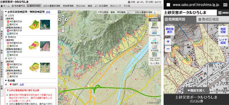 【画像3】「土砂災害ポータルひろしま」ではMAP上で土砂災害危険箇所などが確認できる
