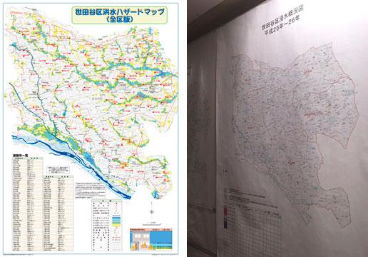 【画像1】(左)世田谷区洪水ハザードマップ(全区版)。総雨量約460~590ミリという記録的な大雨を想定した浸水予想区域を指定。「水の深さ0.2~0.5m」から「水の深さ2.0m以上」まで色分けされている(画像提供:世田谷区)。(右)世田谷区第一庁舎の4階、地域整備関連部署の壁面に掲示されている浸水概況図。過去、どの豪雨のときにどんな被害があったのかが、地図にプロットされている。隣には、地震時の地域ごとの危険度マップも掲示されていた(写真撮影:SUUMOジャーナル編集部)