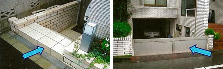 【画像3】(左)道路から半地下の玄関までの間の階段の一段目を、道路面よりも高く設けた例。(右)半地下駐車場に止水板を設置した例(画像提供:世田谷区 道路整備部)