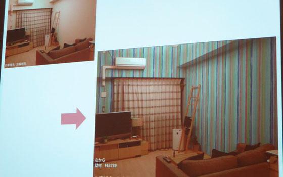 画像6】before(現在の部屋) → after(選択した壁紙を張ったイメージ)、シミュレーション画像はMyページからダウンロードできる。『My Photo シミュレーター』(写真撮影:藤井繁子)