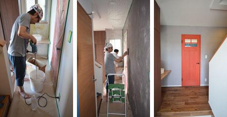 【画像6】(左):Tさんがこだわった玄関ホール塗り壁。素材は、卵の殻など天然素材をブレンドした珪藻土系のもの。粉末の原料と塗料を適量の水でミキシング。ミキサーはレンタルです。(中):最初は恐る恐るでしたが、壁材などを販売する日本エムテクス社の講習を受けたのもあってか後半はなかなかのコテさばき。(右):落ち着きのある壁面と張り替えたフローリング材に赤の室内ドアが映えます(写真撮影:西村巌)