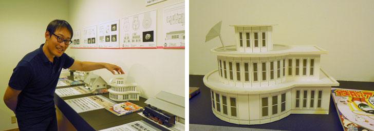 【画像2】『鉄腕アトム』の模型の前にいるのは、影山さんの影響でマンガ・アニメの間取り研究にどっぷりはまってしまったという、建築模型製作者の鎌田顕司さん(写真撮影:住宅ジャーナリスト/山本久美子)