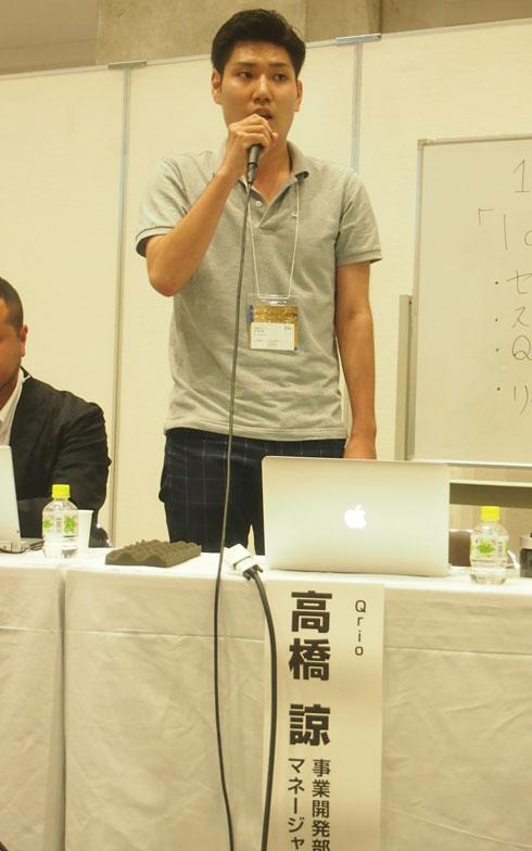 【画像3】Qrio株式会社 事業開発部マネージャーの高橋諒さん(写真撮影/SUUMOジャーナル編集部)