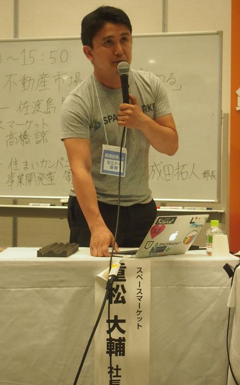 【画像5】株式会社スペースマーケット 代表取締役社長 重松大輔さん(写真撮影/SUUMOジャーナル編集部)