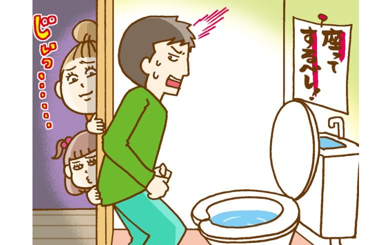 118回「SUUMO何でもランキング」