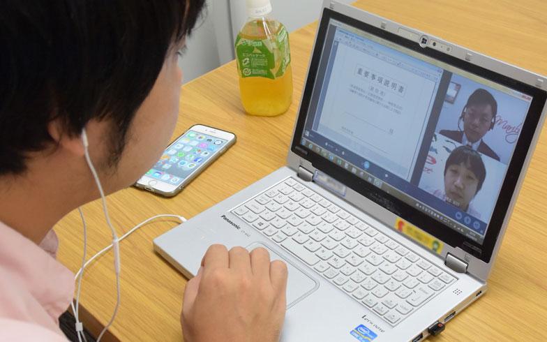 【画像6】書面は画面上にPDFでも表示される(写真撮影:SUUMOジャーナル編集部)