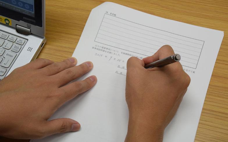 【画像7】物件の取り扱いや、契約の条件についてなど説明を受けること、およそ30分。最後に重要事項説明書にサインをして終了。後日アンケートと共に重要事項説明書を返送する(写真撮影:SUUMOジャーナル編集部)