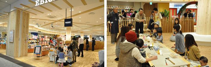 【画像5・6】ファミリーを対象にしたEBICEN coasis(エビセン コアシス)は、子ども服ショップやおもちゃ屋さん、カフェなどが一体となった空間。地元の人などを講師に招き、ワークショップなどを開催する予定(写真撮影:嘉屋恭子)