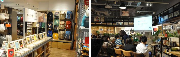 【画像12・13】本・雑貨、家具、旅などのアイテム、サービスを提供しているほか、中央のブースではトークショーやワークショップなどが行われる(写真撮影:嘉屋恭子)