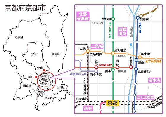 【画像2】京都市11区の家賃相場でトップ4となった下京区・中京区・上京区・東山区には、住みたい街ランキング7位・京都駅をはじめ、3位・烏丸御池駅など人気の観光スポット・駅が多いエリア(SUUMOジャーナル)