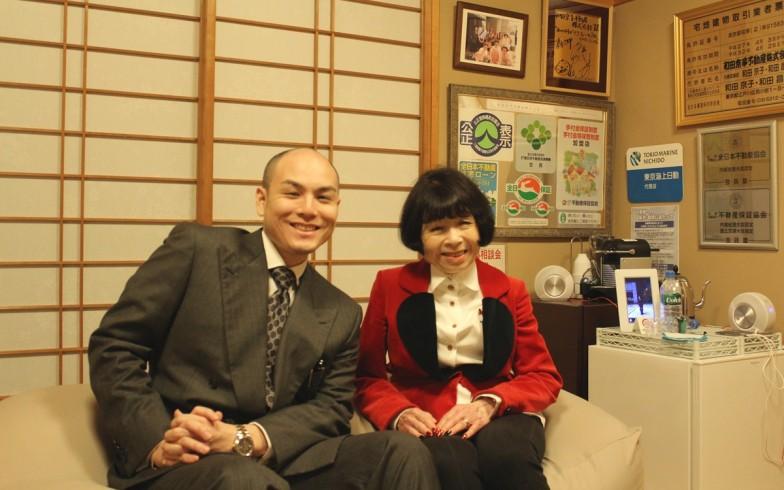 80歳で起業、和田京子不動産が誕生したワケ(前編)