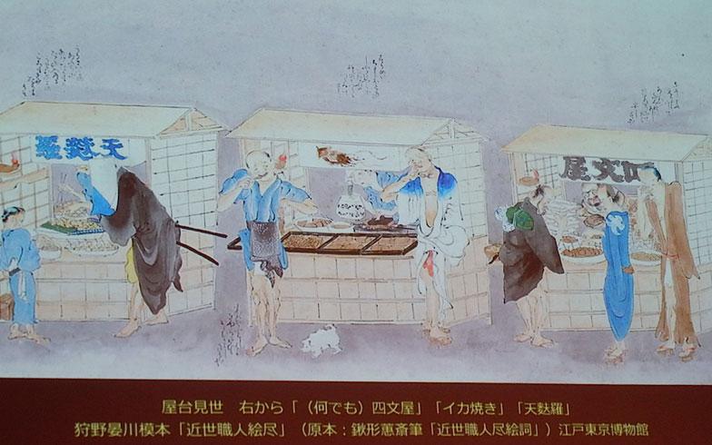 【画像5】「イカ焼き」「てんぷら」などの屋台(写真撮影:石原たきび)