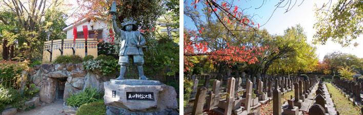 【画像2】三光神社には大阪城への秘密の通路「真田の抜け穴」がある。隣地には真田山旧陸軍墓地があり、西南戦争から太平洋戦争までの戦没者5000柱以上の墓石が並ぶ(写真撮影:井村幸治)