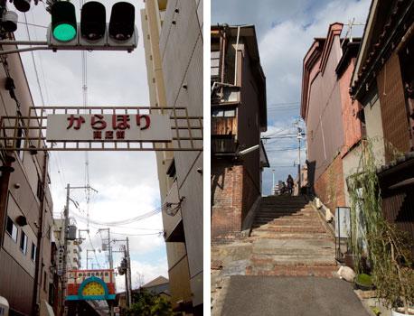 【画像9】空堀通を西に向かうと、映画&小説「プリンセストヨトミ」の舞台となった空堀商店街へと続く。「空堀町」という地名の由来は、大坂城の空堀(からほり)があったことだとされている(写真撮影:井村幸治)