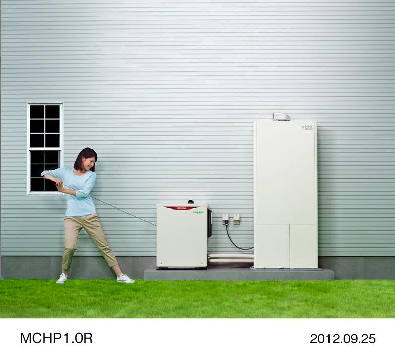 【画像4】ガスエンジンコージェネレーションユニットの「エコウィルプラス」。ガスエンジンで発電機を回して電気を家庭に供給できる。発電時の熱を利用してお湯を沸かし、給湯や床暖房にも利用することでエネルギーの92%を利用できるという(画像提供:HONDA)