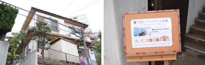 築35年の一戸建て。外観からはイベント会場だということは分からない(写真撮影:SUUMOジャーナル編集部)
