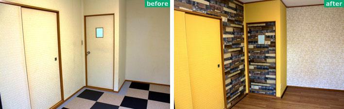 【画像5】(Room A)左/Before→右/After。ウッディ+黄色のアクセントカラーが効いたカフェ風の部屋に(写真提供:和光建物株式会社)