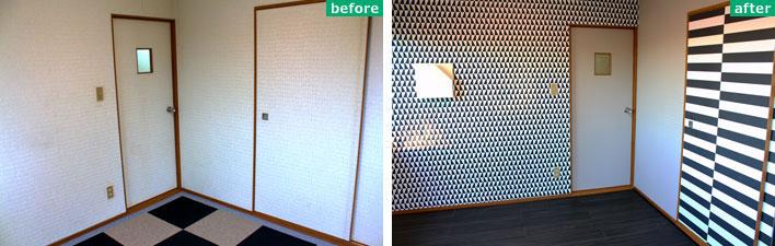 【画像6】(Room B)左/Before→右/After。Room Bは黒と白のシックな部屋に。ただ、作業中は少し目がチカチカした……(写真提供:和光建物株式会社)