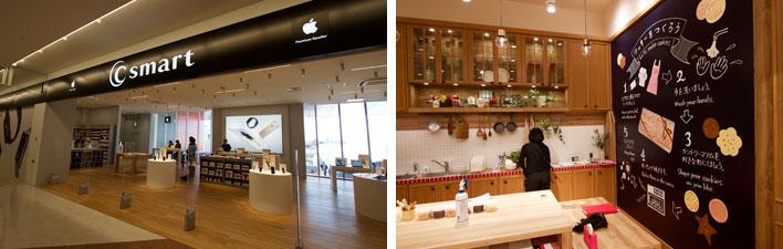 【画像11】Apple専門ショップや、オリジナル「カントリーマアム」がつくれるFACTORYショップも登場(写真撮影:井村幸治)