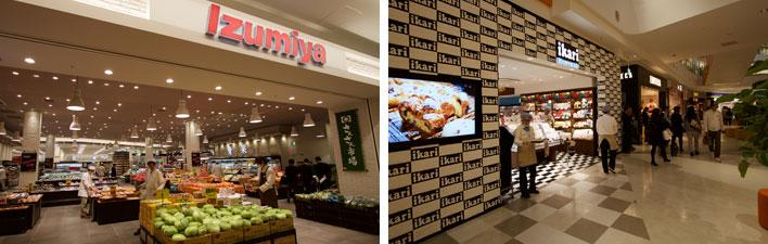 【画像13】生鮮食料品がそろうスーパーや、ホームメイドの総菜ショップも並ぶ。このほかスイーツや食材のショップも豊富だ(写真撮影:井村幸治)