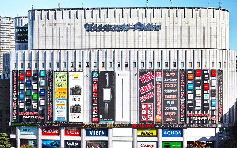 【画像1】2005年に開店したヨドバシAKIBA(写真: iStock / thinkstock)