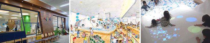 【画像6】カフェレストラン「mogoon(モグーン)」。店舗のおよそ半分を「キッズプレイグラウンド」が占め、遊んでいる子どもを見守りながら食事ができます。カラオケメーカーがプロデュースする店舗なので、カラオケルームも完備(左写真撮影:金井直子、中・右画像提供:エクシング)