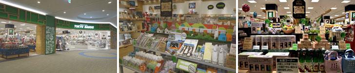 【画像9】町田に次いで多摩地区で2店舗目の出店となる「東急ハンズ」。店舗内の通路は広く、棚もゆったりした配置。「タマさん」看板のデザインがかわいい(撮影左・中:金井直子、撮影右:SUUMOジャーナル編集部)