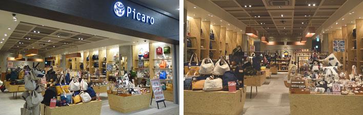 【画像14】東急ハンズがプロデュースしたセレクトショップ「Picaro(ピカロ)」。バッグを中心に、財布やハンドメイドアクセサリーなどのファッション雑貨も多数そろえています(撮影左:金井直子、撮影右:SUUMOジャーナル編集部)