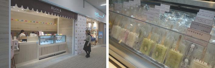 【画像17】レディスブランドの「earth music&ecology Living store」がプロデュースするアイスクリームショップ「ブロック ナチュラル アイスクリーム」。果実の味を活かしたキュートなアイスばかり(撮影:金井直子)
