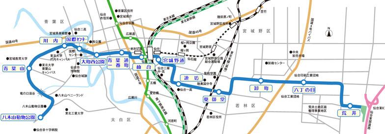 【画像1】仙台市地下鉄の路線図(「南北線」は一部)。東西に伸びる水色のラインが地下鉄「東西線」。仙台駅で地下鉄「南北線」と交差する(画像提供:仙台市交通局)