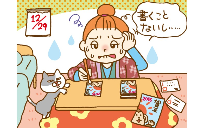 123回「SUUMOなんでもランキング」