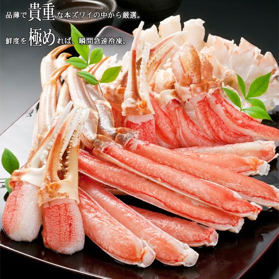 【画像1】食べやすい特殊加工『ビードロカット』(画像提供:どさんこファクトリー北海道)