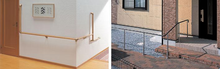 【画像2】高齢者が自立生活するために必需の手すり。日本の住宅は玄関まわりに、階段などバリア多し!(写真提供:TOTO)