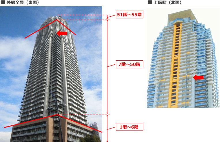 「1階~6階」、「7階~50階」、「51階~55階」で外観フォルムが変わる(東面)。「7階~50階」は矢印のところでデザインが変化。「51階~55階」は右の写真(北面)のように上層に行くほど細くなるデザインとなっている。(写真撮影:住宅ジャーナリスト/山本久美子)