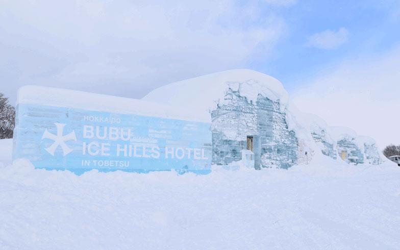 雪と氷の「アイスヒルズホテル」。地元民も雪の楽しさを再確認