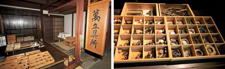 【画像6】建具屋さんにはへっつい(竈・かまど)や走り(流し)も売られている(左)。既製品もたくさん売られていたが、引手金具などをチョイスしてオリジナル建具をオーダーすることもできた(写真撮影:井村幸治)