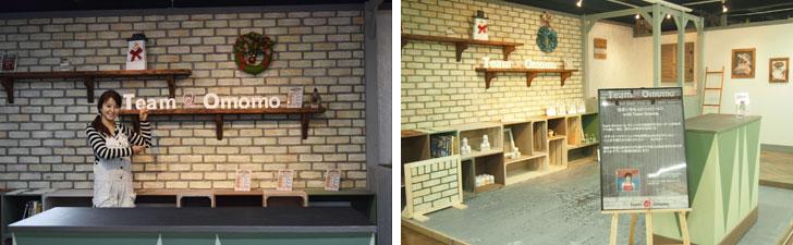 【画像3】2Fはショールーム。キッチン、トイレをはじめとして、子ども部屋のDIYアレンジ、庭に建てられる小屋など、さまざまな実物が見られる。写真左はタレントの大桃美代子さん。右は大桃さんを中心としたDIYを教えられる人約10名「Team Omomo」によるデザインプラン(撮影:SUUMOジャーナル編集部)