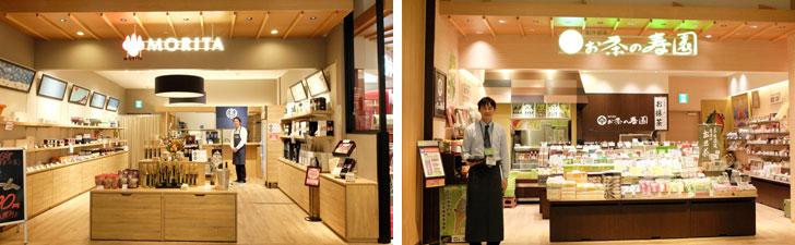 【画像6】地元を代表する老舗のテナントも魅力的(写真撮影:倉畑桐子)