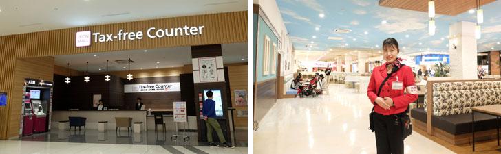 【画像7】左:1階にある免税カウンター。「TAX FREE」マークを表示する店舗の免税手続きは、免税カウンターで処理できる。右:モール内を巡回するアテンダーは、赤色の制服を着用。こちらは韓国語ガイドを担当する濱口さん(写真撮影:倉畑桐子)