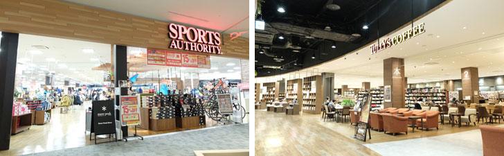 【画像9】アウトドアに特化した「スポーツオーソリティ」や、タリーズコーヒーとコラボレーションした「未来屋書店」など、既存店の進化版も(写真撮影:倉畑桐子)