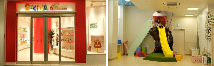 【画像14】1階には事業所内保育施設が。地域雇用への貢献だけでなく、地域の子育て支援にも注力(写真撮影:倉畑桐子)